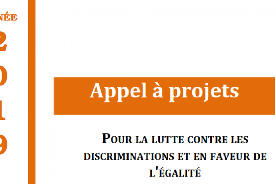 Discriminations : appel à projets